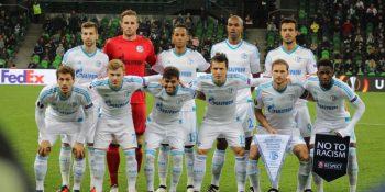 Die besten Sportwetten 2017 auf den FC Schalke 04